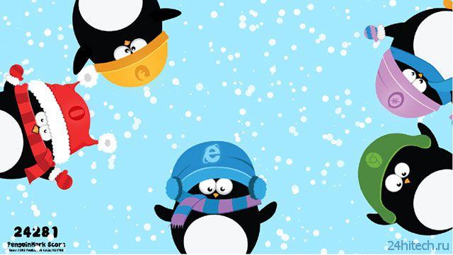 Microsoft представила новогодний тест для браузеров — Penguin Mark