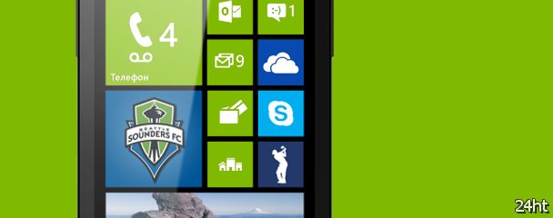 Microsoft раскрывает детали обновления Windows Phone 8 до версии 8.0.10211 (Portico)