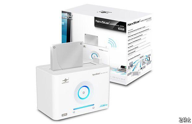 NexStar - Домашнее облако с WiFi для жестких дисков