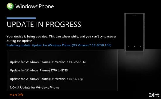 Nokia: все получат Windows Phone 7.8 в начале 2013 года