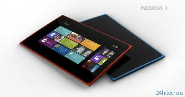 Планшет от Nokia получит клавиатуру оснащенную аккумулятором