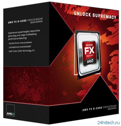 Процессор AMD FX-8300 поступит в массовую продажу 29 декабря