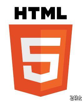 Разработка спецификации HTML5 завершена, W3C начинает тестирование совместимости