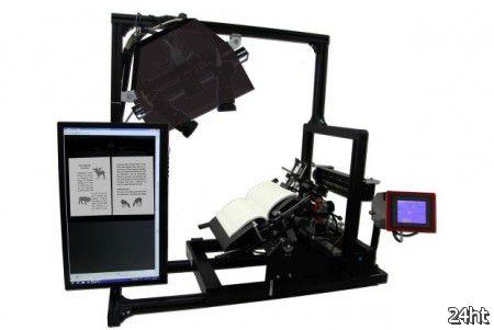 Робот из Японии сканирует 250 страниц в минуту