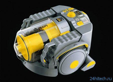 Робот-пылесос от Dyson