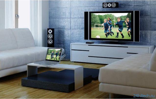 ScreenBeam - универсальный беспроводной адаптер для телевизора
