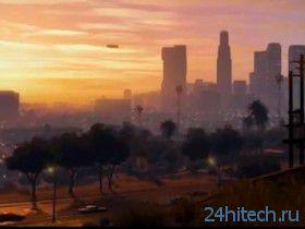 Серию городов  GTA могут объединить в один большой мир