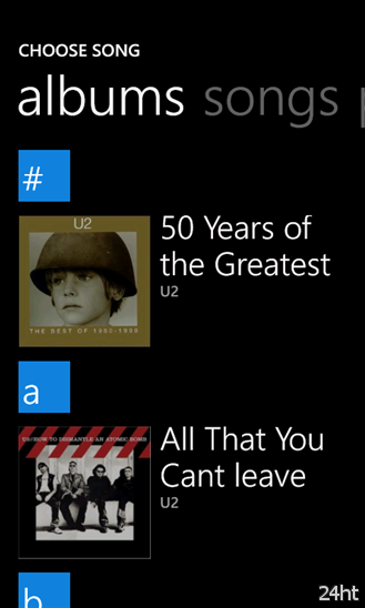 Создатель рингтонов от Nokia для Windows Phone 7.8 уже в Windows Phone Store