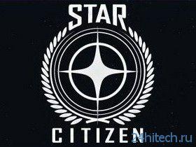Star Citizen работает над ААА-проектом
