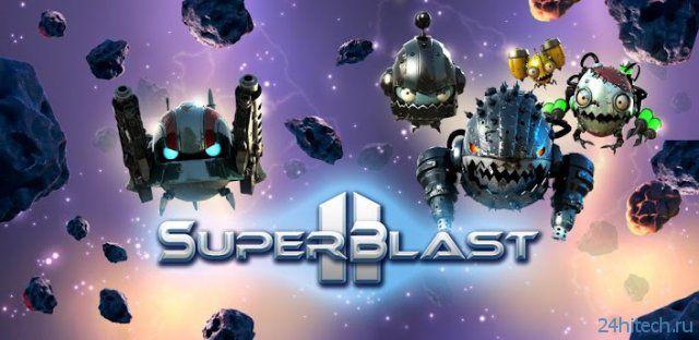 Super Blast 2 HD -  космический шутер