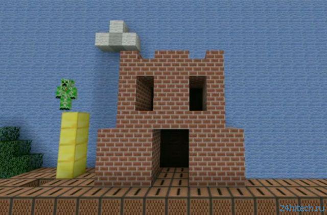 Super Mario скрестили с Minecraft