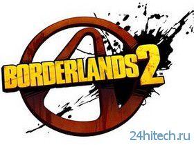 Трейлер: DLC Sir Hammerlock's Big Game Hunt к Borderlands 2