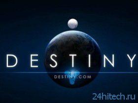 Трейлер: Фанатский ролик Destiny - Art in Motion