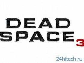 Трейлер: Новый год с Dead Space 3