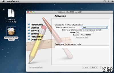 Trojan.SMSSend теперь угрожает и пользователям Mac OS X