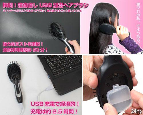USB-расческа от Thanko