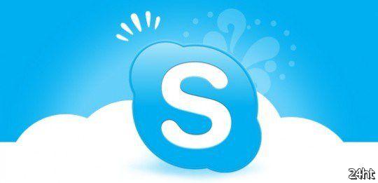 В Skype появится функция отправки видеосообщений