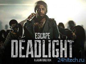 Видео: Короткометражка по мотивам Deadlight