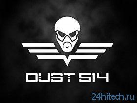 Видео: Оружие в Dust 514