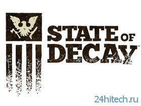 Видео: Тактика и новые скриншоты State of Decay