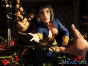 Видео: геймплей первые 5 минут BioShock Infinite
