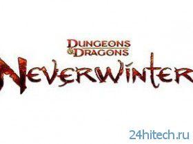 Видео: геймплей способности Trickster Rogue в Neverwinter