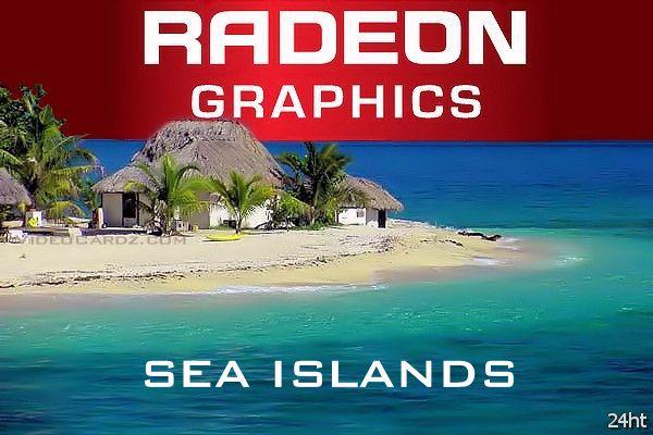 Видеокарты линейки AMD Radeon HD 8000 ожидаются во втором квартале 2013 года