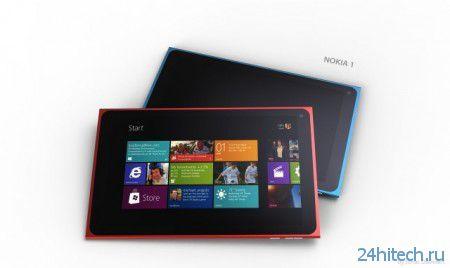 Windows-планшет Nokia будет сопровождать спецчехол с батареей