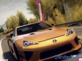Forza Horizon получит новые тачки в первый день Нового года