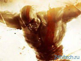 Фото: Первые арты Кратоса напоминали варвара из Diablo 2