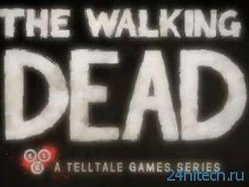 Глюки в The Walking Dead для Xbox 360