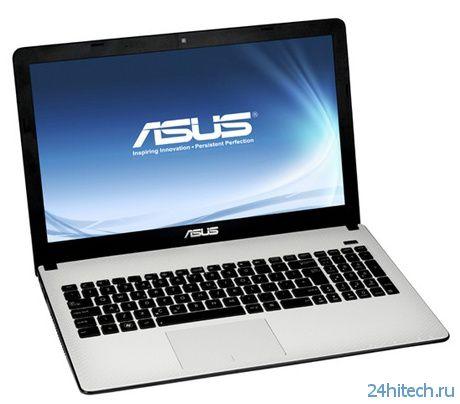 Недорогой 15,6-дюймовый ноутбук ASUS X501A-HPD121H для повседневной работы