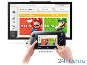 Nintendo eShop: Новинки для 3DS