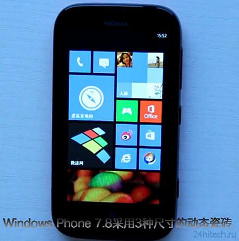 Новая версия прошивки Windows Phone 7.8 для Nokia Lumia 510