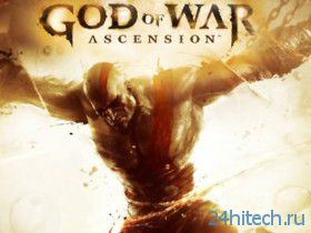 Новые скриншоты проекта  God of War: Ascension