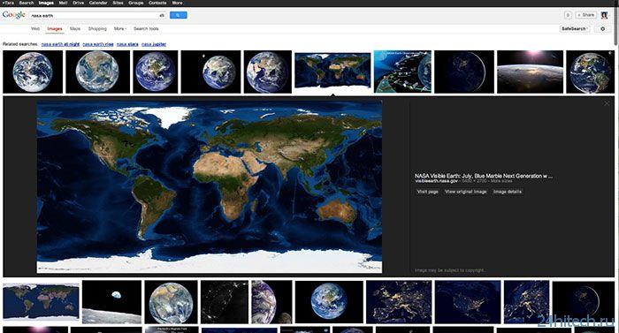 Поиск по изображениям Google был переработан