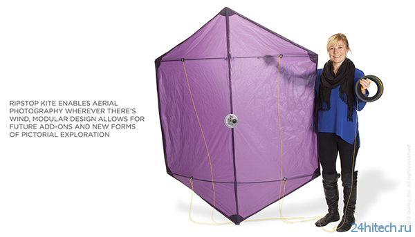 Quirky Kepler - гаджет для любительской аэросъемки и космических снимков