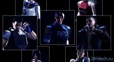 Resident Evil 6: ретро-модели персонажей достанутся не всем