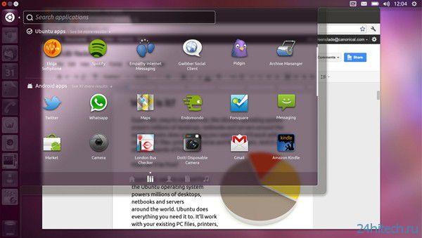 Смартфон с Android и настольной Ubuntu вряд ли выйдет до 2014 года