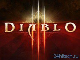 Team Deathmatch в Diablo III отменен