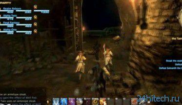Трейлер: Final Fantasy XIV A Realm Reborn - атака подземелья