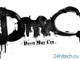 Видео: тренировочный режим DmC Devil May Cry