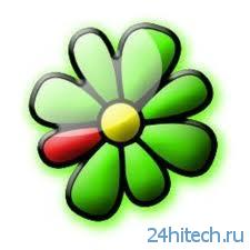 Все файлы пользователей ICQ находятся открытом доступе