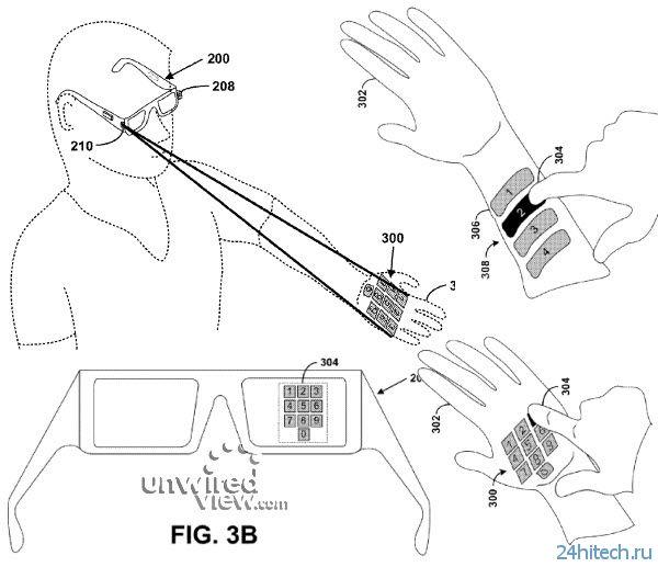 Запатентована виртуальная клавиатура для Google Glass