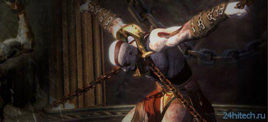 Демо-версия God of War: Ascension датирована