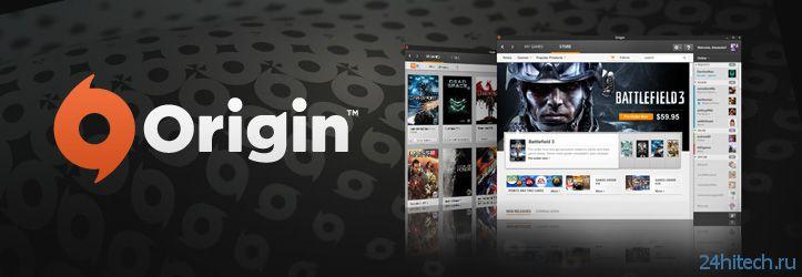 EA выпустила клиент Origin для Mac OS: доступно 50 игр