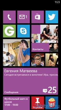 Microsoft поделилась деталями об изменениях в Windows Phone 7.8 — ничего неожиданного