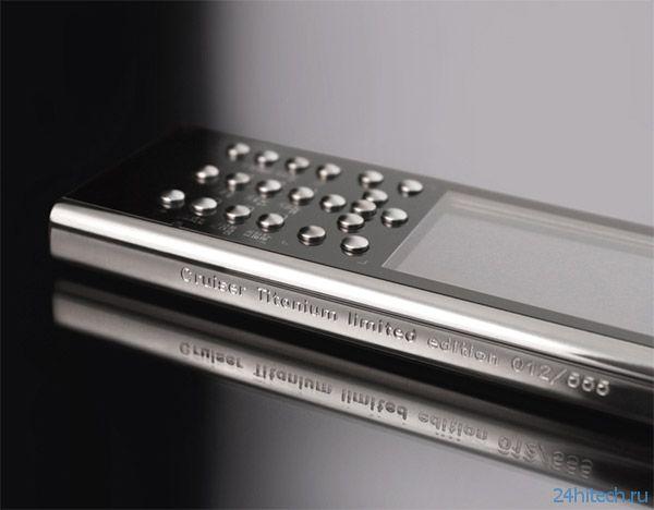 Мобильный телефон Cruiser Titanium
