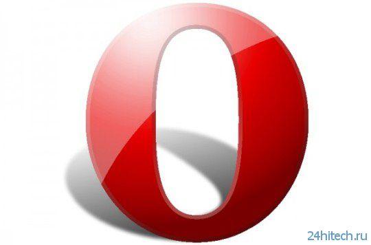 Opera Software похвасталась преодолением отметки в 300 млн ежемесячных пользователей