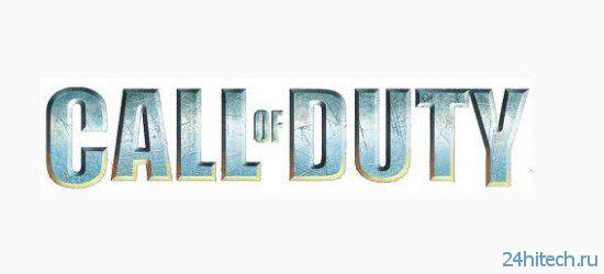 Pachter: Battlefield 4 и новые консоли подпортят продажи нового Call of Duty